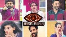 Bigg Boss Telugu : Bigg Boss Winner In Audiance View