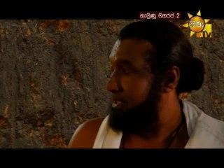Gemunu Maharaja 2 - 15/09/2017 - 90