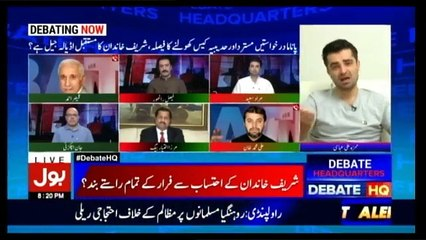 Bol News Headquarter - 15th September 2017