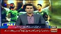 Pakistan Win Azadi Cup 2017