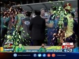 Pakistan wins the Azadi Cup By Defeat the World Xi