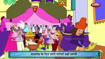 Beauty and the Beast | 3D Fairy Tales in Hindi for Kids