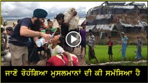 Khalsa Aid International on Bangladesh Boundary to help Rohingya Muslims inspite of several limitations. also know about the problem behind Rohingya muslim