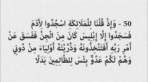 Surah Al-Kahf -Recitation by Sheikh Mishary Rashed Alafasy