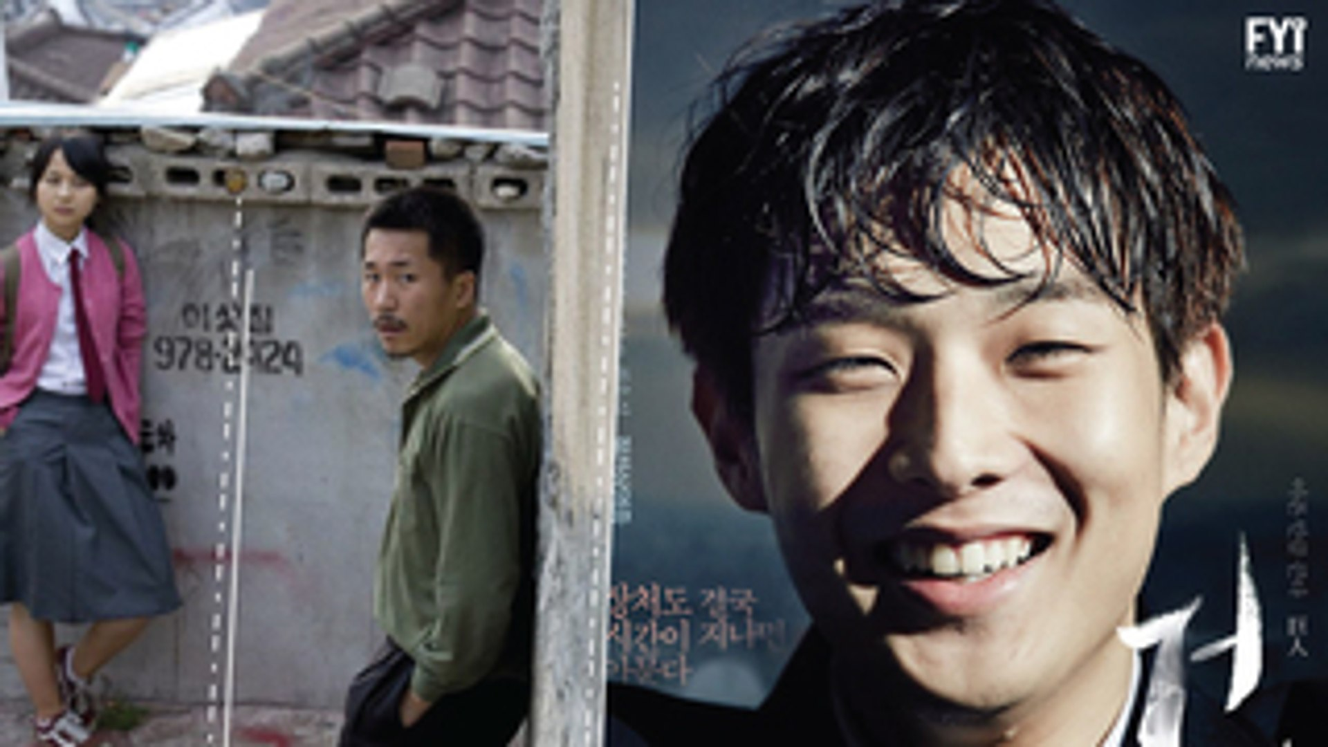 Korean Movies You Can't Miss