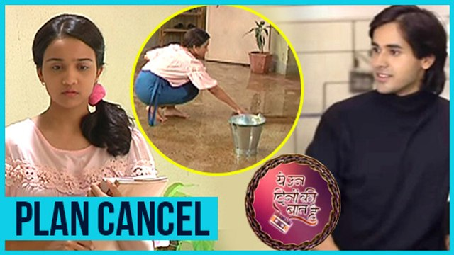 Sameer Naina MEETING PLAN After School CANCELLED | Yeh Un Dinon Ki Baat Hai - ये उन दिनों की बात है
