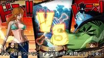 【コアラちゃんが可愛すぎてサンジが役立たずw】ONE PIECE BURNING BLOOD 2人でゲーム実況 PS4 ワンピース【#0】
