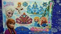 Aquabeads Disney Frozen Elsa Anna Olaf Set Japan アクアビーズアート