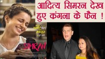 Aditya Pancholi - Zarina Wahab WATCH Kangana Ranaut Simran | FilmiBeat