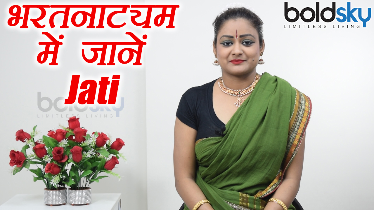 Dance Class 21 | Bharatanatyam Dance – Jatis types in Bharatanatyam| Classical Dance | Boldsky