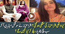 Iqra Aziz Tells Behind The Story of Her Engagement with Affan Waheed