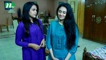 Drama Serial Astha | Episode 104 | Saju Khadem & Kushum Shikdar