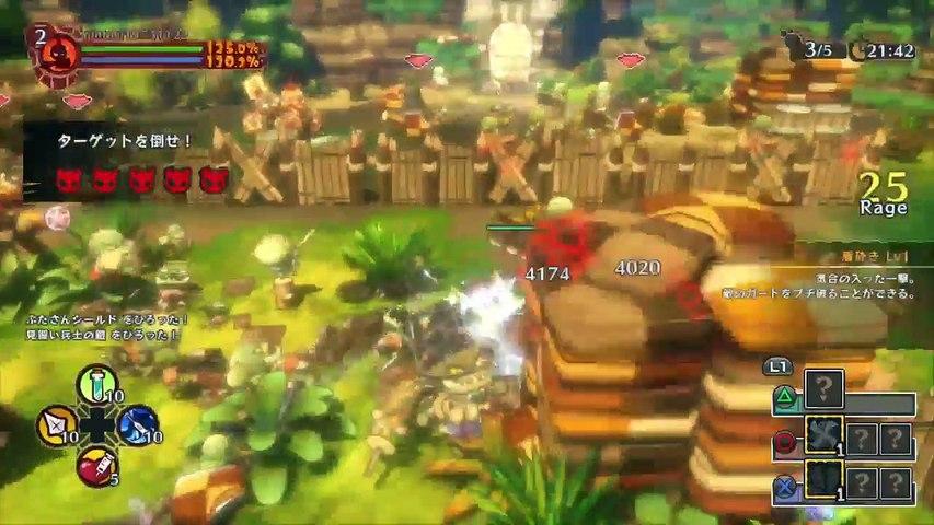ハッピーダンジョン   PS4からブロードキャスト (41)