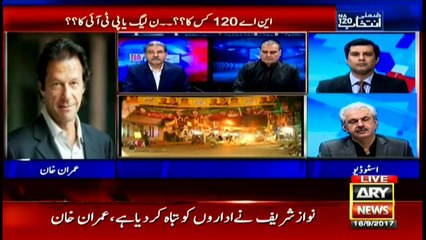 Special Transmission on NA-120 By Election 10:00Pm to 11:00Pm 16th September 2017