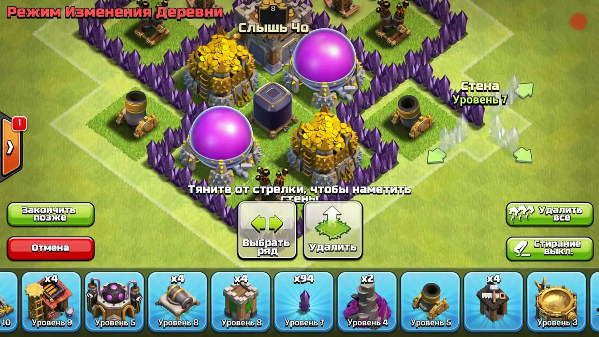 Clash of clans тх 7 фарм база (защиты ресурсов).th7 farm base