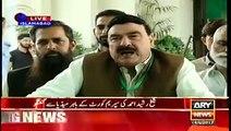 Sheikh Rasheed press conference outside supreme court of Pakistan.