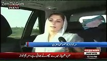 Breaking News: Election NA120 Lahore Maryam Nawaz Responds On The Chaudhry Nisar Statement About Her
