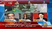 Sohail Warraich Response On NA-120 Elections