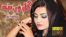 Kashmala Gul HD Song- - Gul Wareena By Kashmala Gul