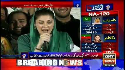 Maryam Nawaz comments on Imran Khan while responding to slogans