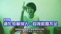 【女生必看】日本男生討厭的女生類型!從西野加奈的歌來分析 |西野カナ『トリセツ』解説