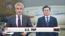 President Moon to fly out to New York, make debut at 72nd UN General Assembly