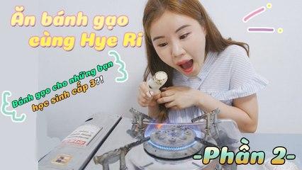 Ăn bánh gạo cùng Hye Ri! ㅣPhần 2