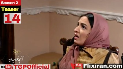 Shahrzad Series - Season 2 Episode 14-Teaser