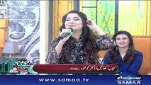 Subah Saverey Samaa Kay Saath | SAMAA TV | Madiha Naqvi | 18 Sept 2017