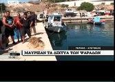 """Ψαράς ΞΕΦΤΙΛΙΣΕ τους Δημοσιογράφους στον Αέρα""""Δημοσιογράφοι λένε ότι ψάρια μας έχουν δηλητήριο"""" #skai_xeftiles #FakeNews"""
