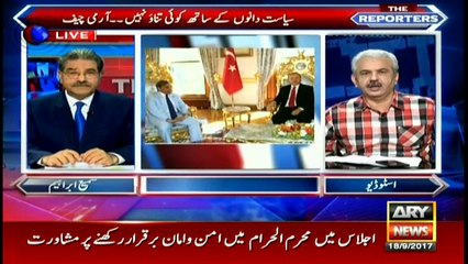 The Reporters 18th September 2017