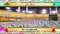 Surah Yaseen With Urdu Translation Full Qari Syed Sadaqat Ali Full HD - PYAREY BAYAN