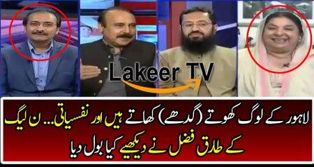Tariq Fazal Chaudhry Taking Class of Lahore'i People