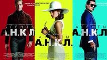 Échoue Erreurs film Dans le film Ant-Man kinolyapy ant-man = kinolyapy folk