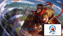 League Of Legends japanese anime carers voices ingame part 1