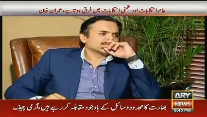 Mujhay Bara Ghussa Hai Chaudhry Nisar Par - Imran Khan