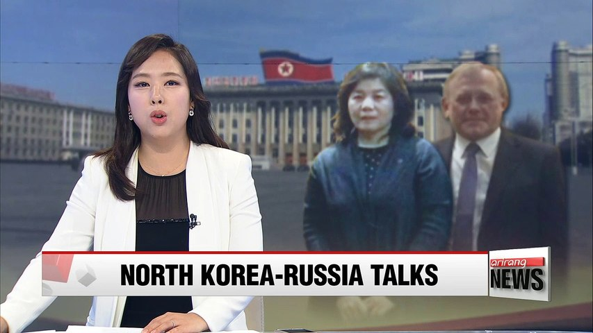 Top North Korean diplomat on U.S. meets Russian envoy in Pyongyang