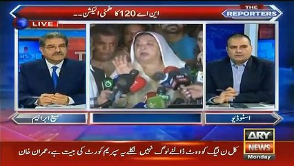 PTI Kay 2 Leaders Kya Chahte Hain..?? Sabir Shakir