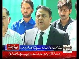 Waqtnews Headlines 01:00 PM 19 September 2017
