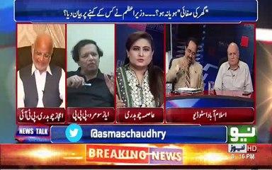 Imran Khan is the biggest Cancer in Pakistan's politics. Ayaz soomro