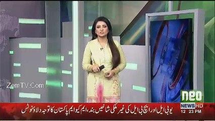 Who Is Misusing Ayesha Gulalai During Media Talk