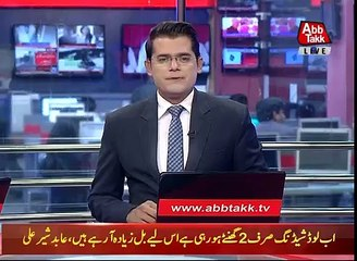 Peshawar- ANP Chief Asfandyar Wali Press Conference