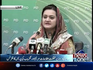 Islamabad: Minister of State for Information Maryam Aurangzeb Press conference