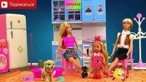 Барби и её писающая собачка. Мультфильм для детей. Игры с куклами для девочек. Игрушки для