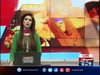 Regional News | 19 Sep 2017 |
