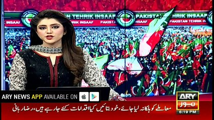 PTI power show in Hyderabad today