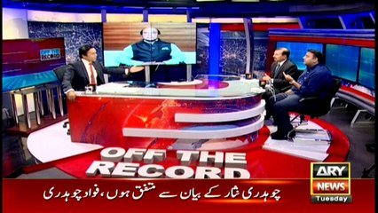 Off The Record 19th September 2017