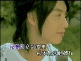 Fei Lun Hai (飛輪海) - 不會愛 (Bu Hui Ai)