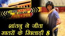 Khatron Ke Khiladi 8: Shantanu Maheshwari WINS, Hina Khan LOSES in Finale | FilmiBeat