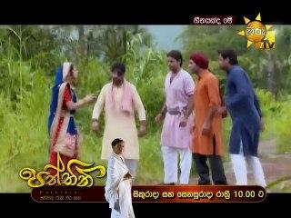 Heenayakda Me 20/09/2017 - 61